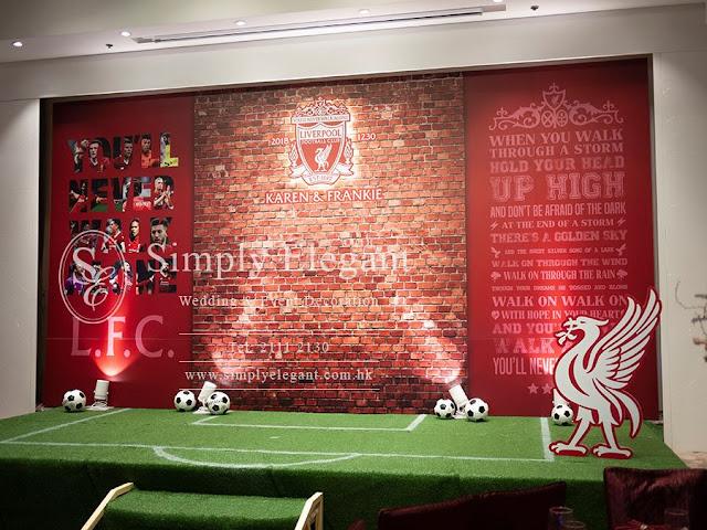 天澄閣,Simply Elegant,Wedding,Decoration,場地佈置,利物浦, Liverpool