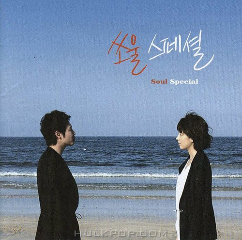 Various Artists – Soul Special Part-3