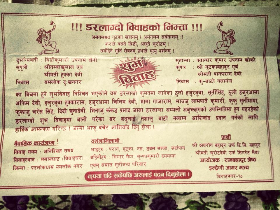 wedding and jewellery nepali wedding invitation wordings With sample of wedding invitation in nepali