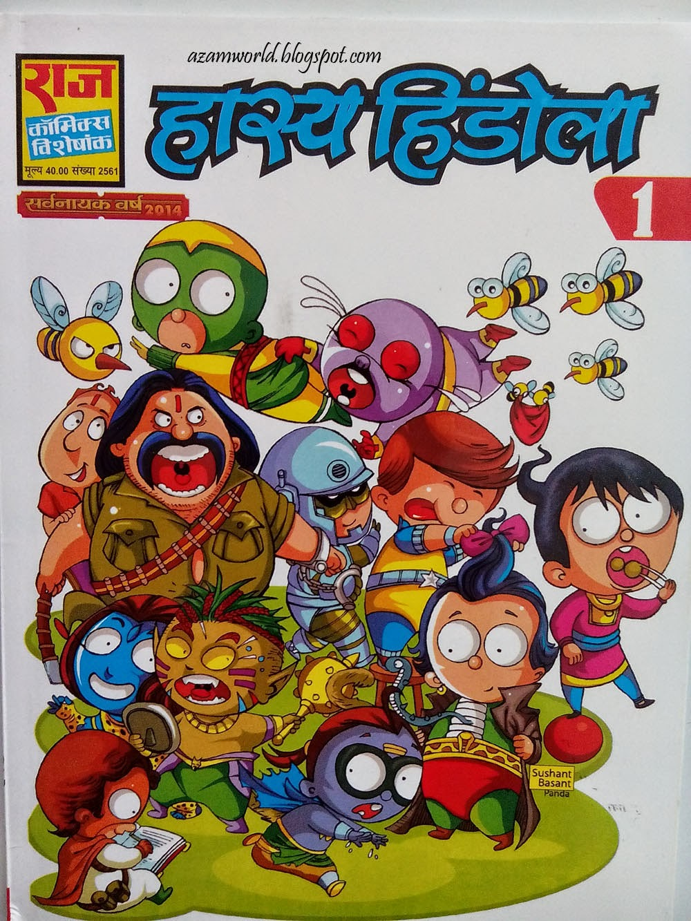 Latest Hindi Comics Pdf