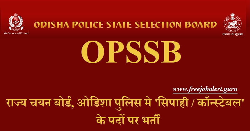 OPSSB Recruitment 2018