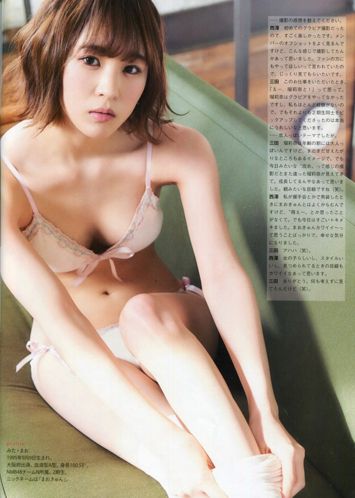 Mita Mao 三田麻央, Nishizawa Rurina 西澤瑠莉奈, ENTAME 2018 No.05 (月刊エンタメ 2018年5月号)