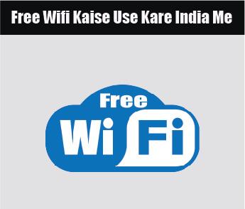 free-wifi-net-kaise-chalaye