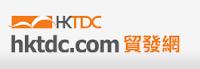 HKTDC-Customer-Care-Number