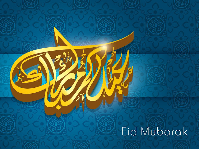 LATEST EID IMAGES AND WALLPAPERS