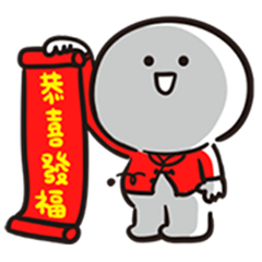 Baobao Never Tells: Animated Stickers 2