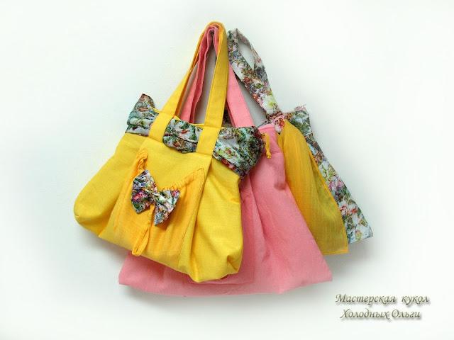 Три сумки по одной выкройке