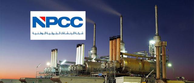 وظائف خالية فى شركه الانشاءات البتروليه الوطنية فى الإمارات 2020