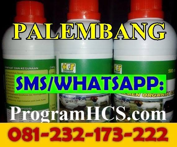 Jual SOC HCS Palembang