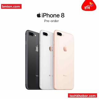 রবি-iPhone-8-প্রি-বুক-প্রি-অর্ডার-শুরু-হয়েছে