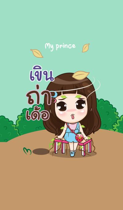 KERN my prince_E V02