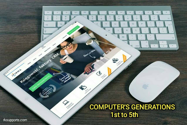 generation of computer 1st to 5th, first generation of computer, second generation of computer, third generation of computer, fourth generation of computer, fifth generation of computer, computer ki pidiya,