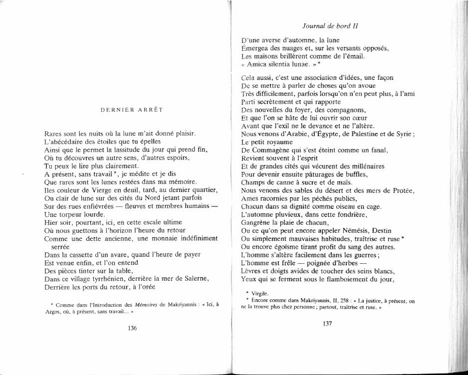 Lexicon Angel Dernier Arrêt Georges Séféris