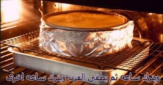 21 - بالصور والخطوات تشيز كيك اللوتس مذاق رائع