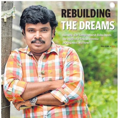 Sampoornesh Babu age, family, father, caste, family photos, native place, movies, dialogues, comedy, videos, photos, heart