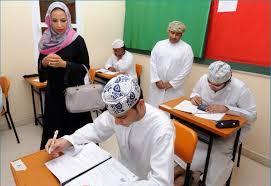 اختبار مادة الرياضيات للصف السابع سلطنة عمان الفصل الثاني الدور الاول 2017-2018 بالاجابة