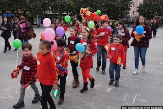 Actividades de celebración del año nuevo chino del gallo