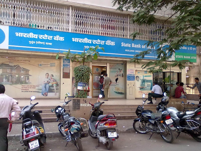 SBI Bank branch front