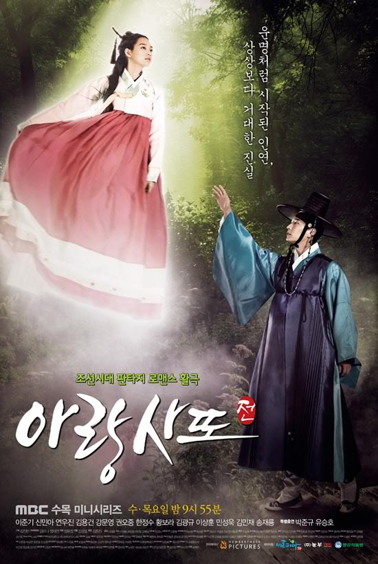Sinopsis Arang and the Magistrate