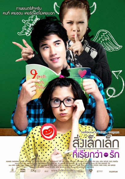 Crazy little thing called love thailand movie