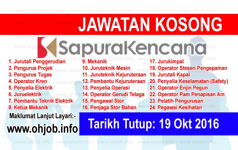 Jawatan Kerja Kosong SapuraKencana Drilling Tioman logo www.ohjob.info oktober 2016