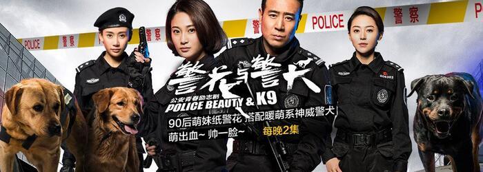 xem phim nữ cảnh sát và cảnh khuyển
