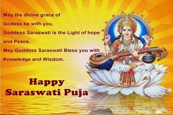 Happy Saraswati Puja-SMS