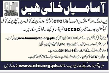 ChipTraining & Consutling Jobs in Bannu March 2019