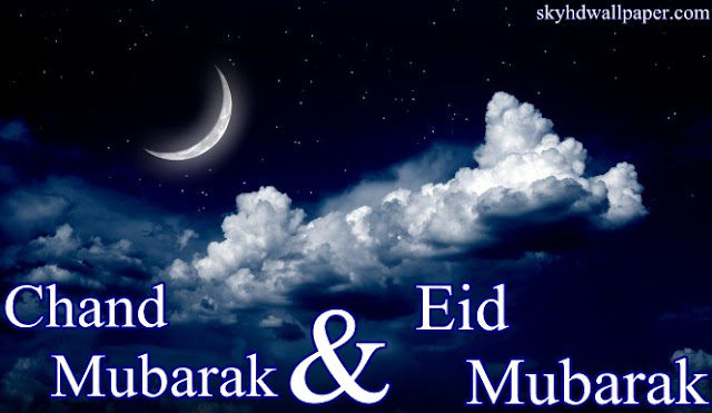 eid mubarak pictures for facebook