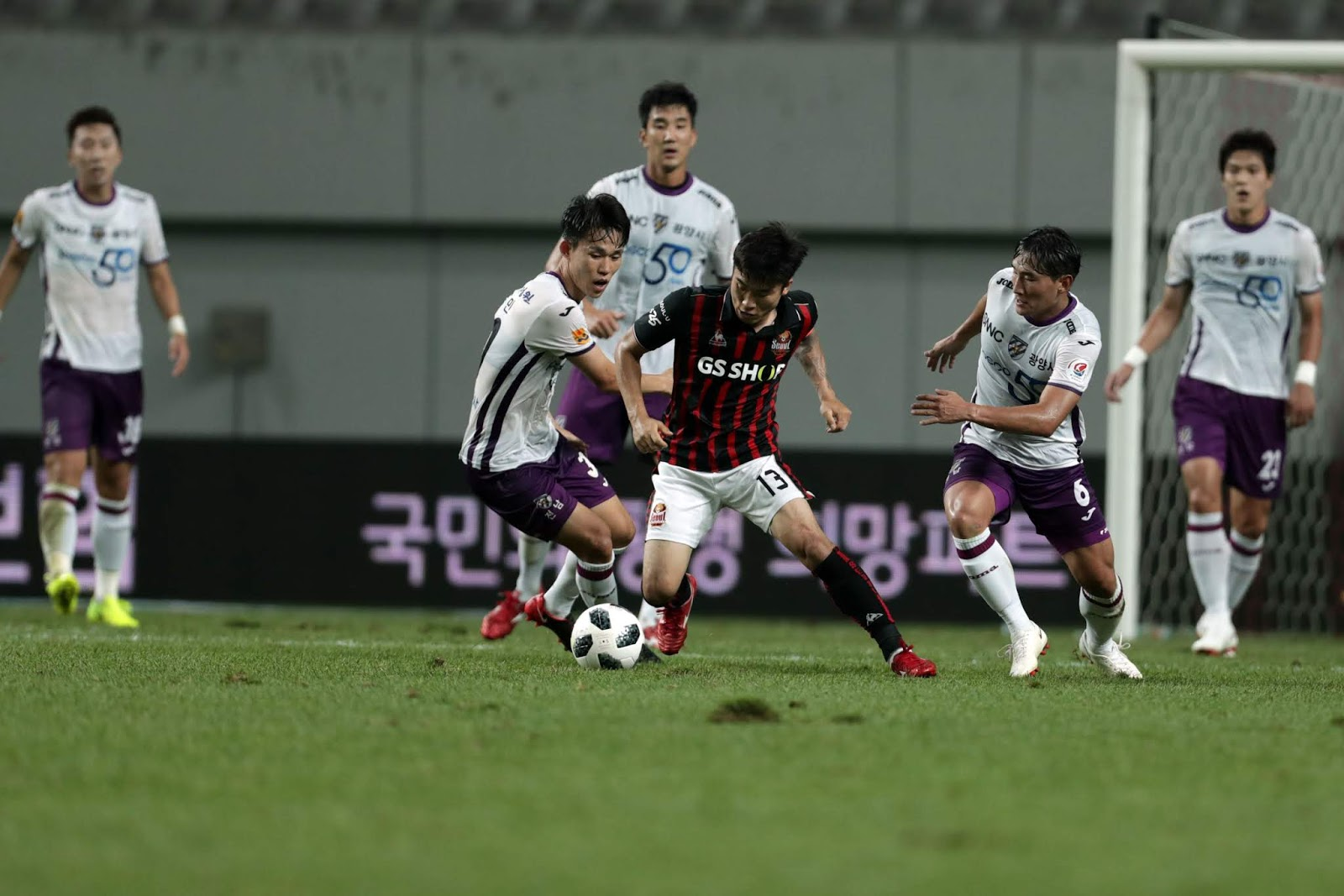 Preview: FC Seoul vs Jeonnam Dragons K League 1 Go Yo-han