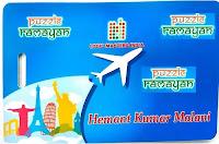 Puzzle Ramayan & Indian Puzzle Championship 2017 by Hemant Kumar Malani