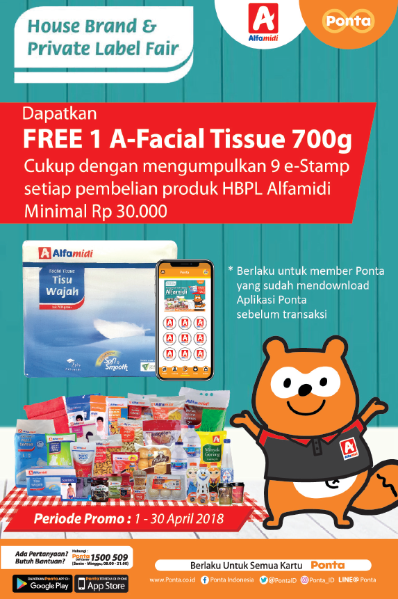 FREE A-Facial Tissue 700gr