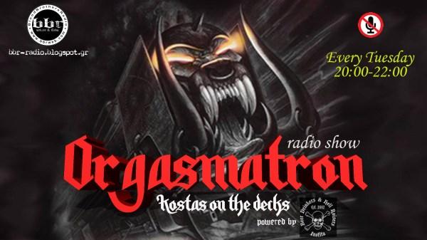 'Orgasmatron': Τρίτη 24 Μαΐου στις 20:00!