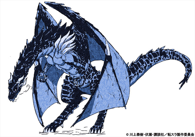 Divulgados primeiro PV e visual de Tensei shitara Slime Datta Ken