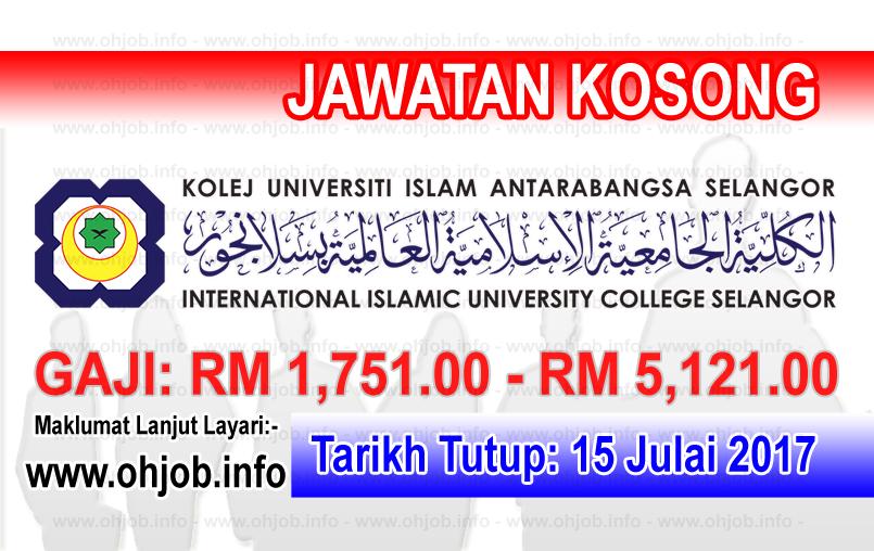 Jawatan Kerja Kosong Kolej Universiti Islam Antarabangsa Selangor - KUIS logo www.ohjob.info julai 2017