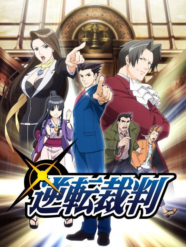 Anime Ace Attorney znane również jako Gyakuten Saiban: Sono Shinjitsu, Igi Ari!