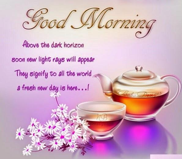 Latest Good Morning Urdu Sms Fun4photo - Fun 4 Photo