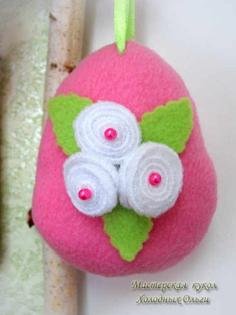 Яйцо розовое