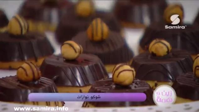 Khabaya Ben Brim Samira Tv 2017 Les 17 Meilleures Images Du