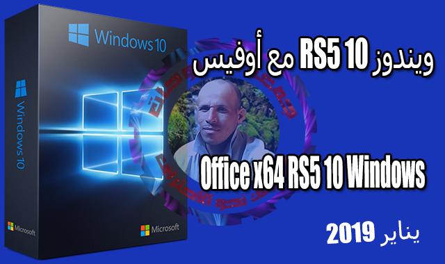 ويندوز 10 RS5 مع أوفيس 2019  Windows 10 RS5 x64 Office  يناير 2019