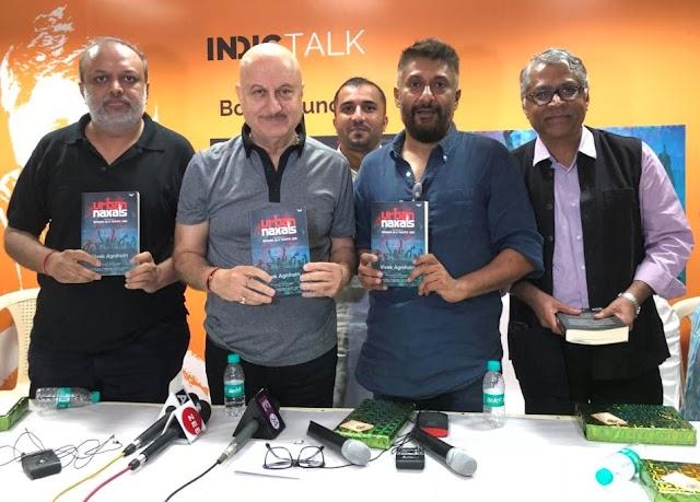 Anupam Kher launched Vivek Agnihotri's book 'Urban Naxals', in Mumbai