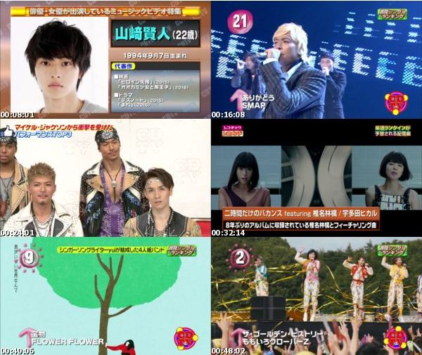 [TV-Variety] CDTV – 2016.09.17