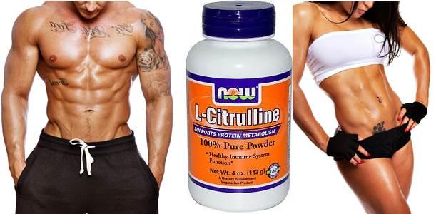 Beneficios de consumir L-citrulina cuando se hace ejercicio