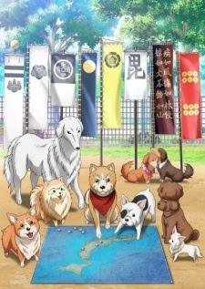 الحلقة  4  من انمي Oda Cinnamon Nobunaga مترجم بعدة جودات