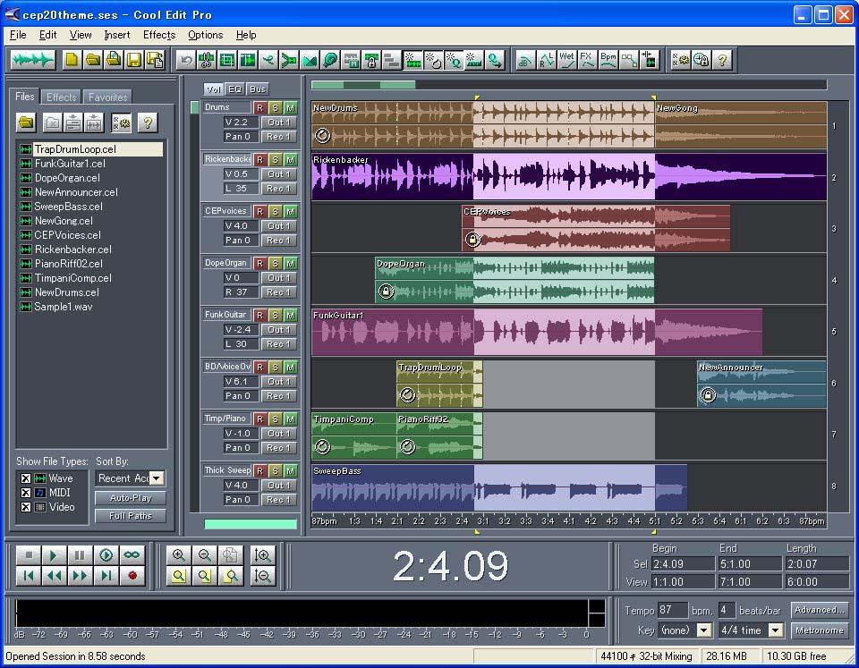 cool edit pro 2.1 crack download