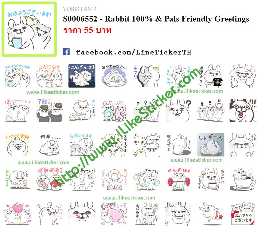 Rabbit 100% & Pals Friendly Greetings