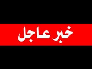 الحوثيين يغتالون عضو المجلس المحلي بالعاصمه صنعاء؛ بمديرية ازال