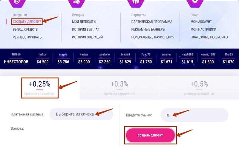 Создание депозита в CryptaGram
