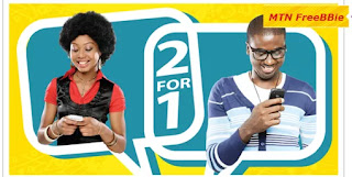 How To Get MTN 4GB For N1000 On MTN Quick WinD price in nigeria