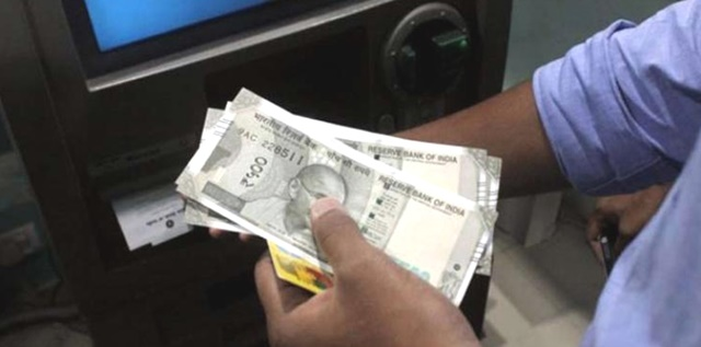 RBI Removed Cash Withdrawal Limits